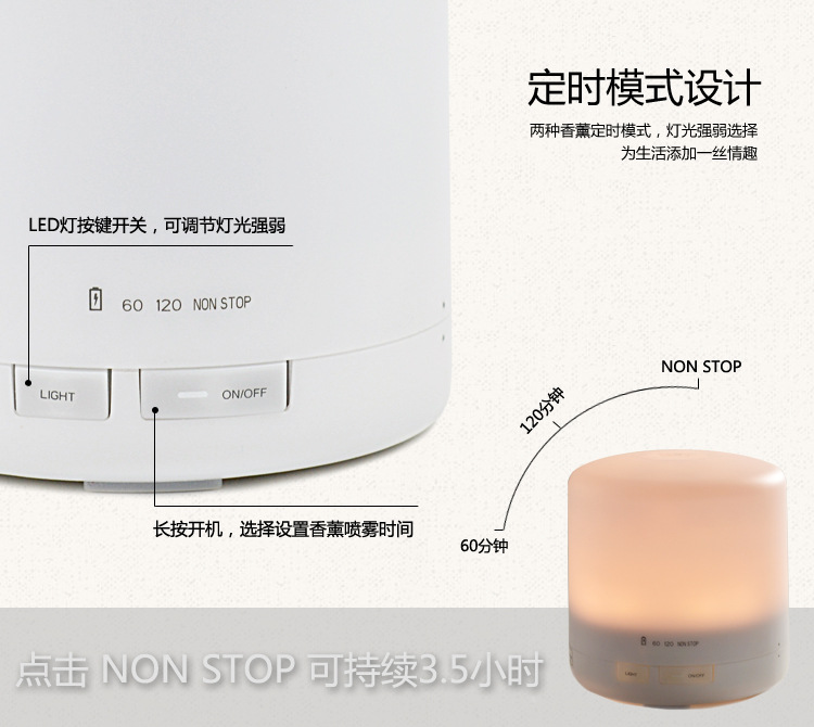 100ml-rechargable-battery-aroma-diffuser-05